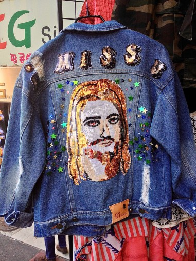 I miss you Jesus / Te extraño Jesús