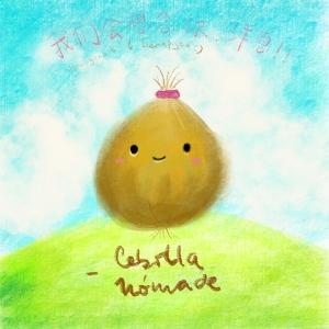 Cebolla Nomade_iPad